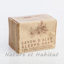 SAVON D'ALEP 210G A L'HUILE D'OLIVE ET DE LAURIER FILME ALEP